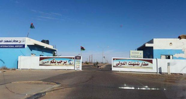رصد هبوط طائرة شحن عسكرية في مطار تمنهنت
