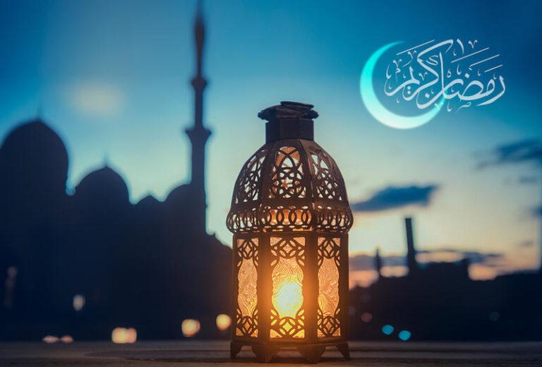 للنساء فقط.. إنه رمضان