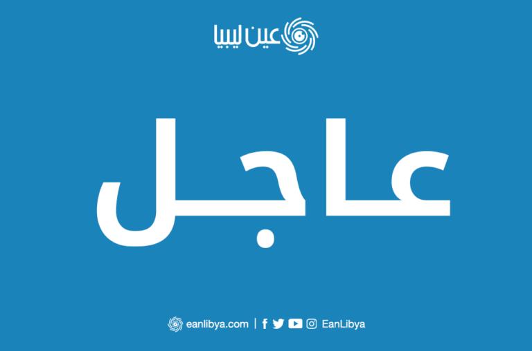 إعلام عبري: 32 جريحا إثر سقوط صواريخ على تل أبيب حالات بعضهم حرجة